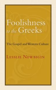 Foolishness--Greeks-1