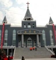 Chinese Church--1